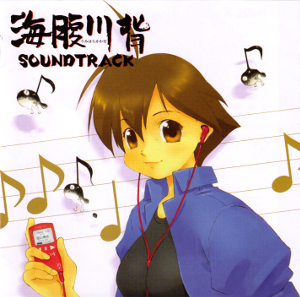 Umihara Kawase Soundtrack cover